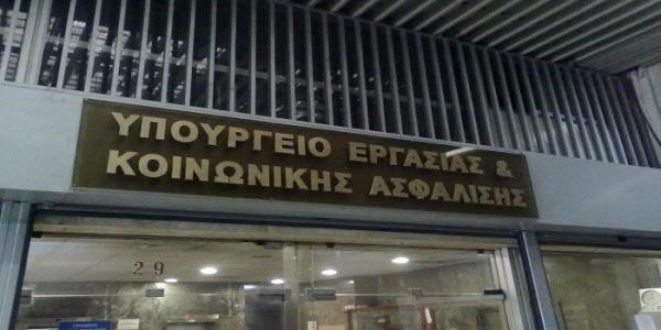 ΣΕΠΕ: Πρόστιμα 115.000 ευρώ για ανασφάλιστη εργασία