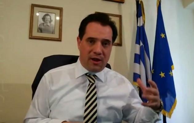 Μήνυση για κατάχρηση εξουσίας καταθέτει ο Άδωνις κατά των βουλευτών του ΣΥΡΙΖΑ για το ΚΕΕΛΠΝΟ