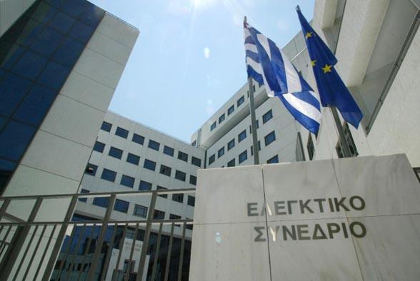 Ελεγκτικό Συνέδριο: Συνταγματικός ο «νόμος Κατρούγκαλου» για ΕΦΚΑ και συντάξεις Δημοσίου