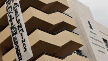 Ποινική δίωξη για βανδαλισμούς στο Ναό δίπλα στην Νομική