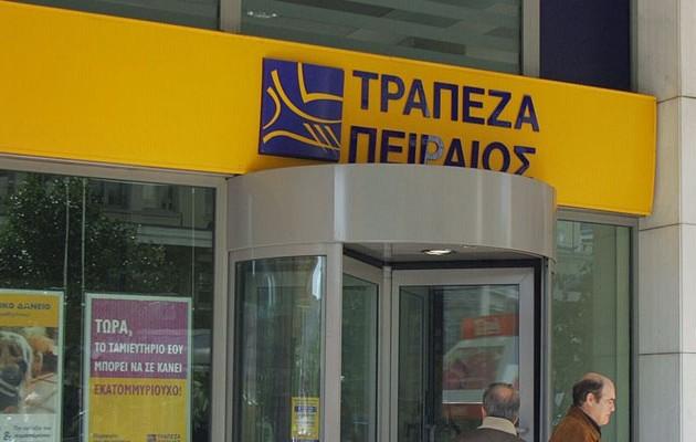 ΣΟΚ! Η Τράπεζα Πειραιώς διαγράφει δάνεια μέχρι και 100% – Δείτε ποια!