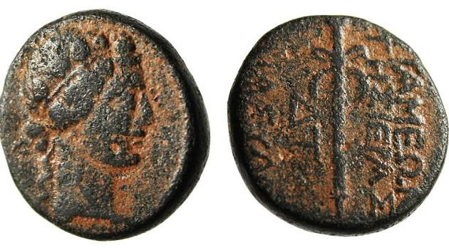 Το Ισλαμικό Κράτος πουλάει αρχαία ελληνικά νομίσματα στο eBay