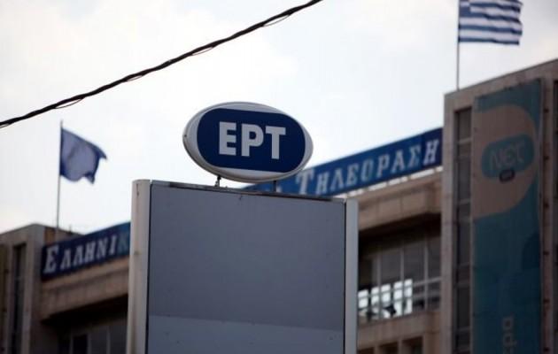 Το νέο αφεντικό της ΕΡΤ παίρνει θέση στη διαμάχη Στουρνάρα – Μαξίμου
