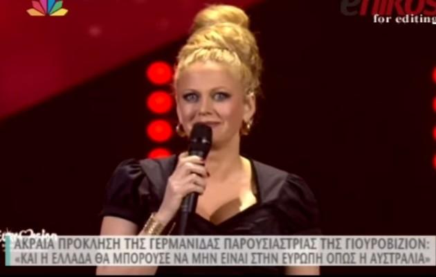 """Γερμανίδα παρουσιάστρια Eurovision: """"Η Ελλάδα θα μπορούσε να είναι εκτός Ευρώπης"""""""