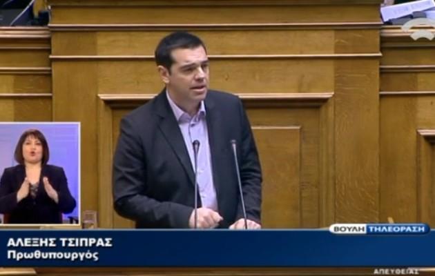 Αλέξης Τσίπρας: Δεν κάνουμε πίσω από όσα έχουμε εξαγγείλει