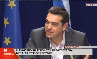 Αλέξης Τσίπρας - Συνέντευξη Τύπου Σύνοδος Κορυφής Βρυξέλλες - 20/3/2015