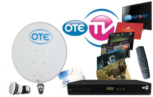 Ο ΟΤΕ δηλώνει ότι θα πληρώσει άμεσα για τις τηλεοπτικές συχνότητες