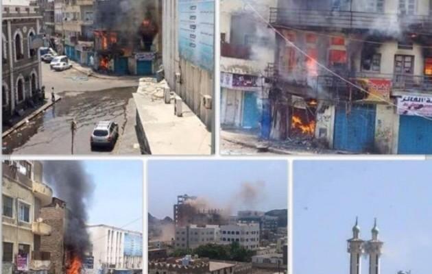 Υεμένη: Οι Χούτι ελέγχουν το κέντρο του Άντεν – Αποβιβάστηκαν ξένοι στρατιώτες στο λιμάνι