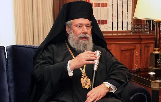Αρχιεπίσκοπος Χρυσόστομος: Καμία συμφωνία δεν ισχύει με τους Τούρκους – Θέλουν ολόκληρη την Κύπρο