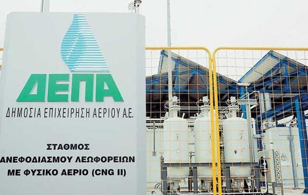 ΔΕΠΑ: Έκτακτα μέτρα προστασίας των εργαζομένων και των πολιτών από τον κοροναϊό