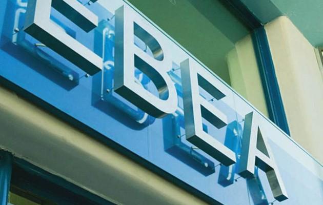 Στο  ΕΒΕΑ θα στεγάζεται στο εξής το Συντονιστικό Επιχειρησιακό Κέντρο κατά του λαθρεμπορίου