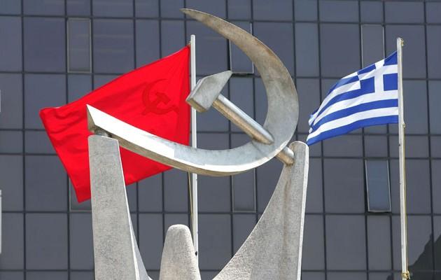 Η «πληρωμένη» απάντηση του ΚΚΕ στον Μητσοτάκη για το σχόλιο του για την απεργία