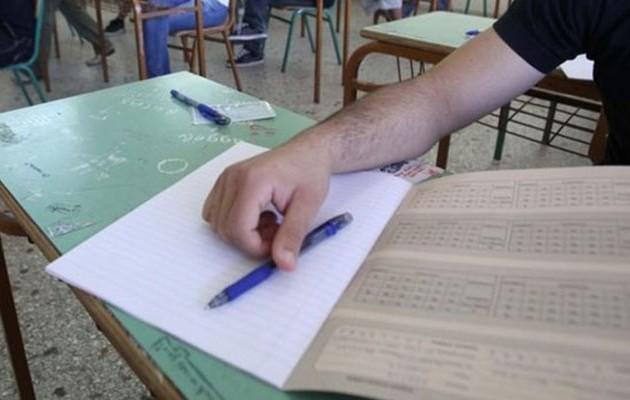 Σε ποια πανεπιστήμια θα μπαίνουν οι μαθητές χωρίς εξετάσεις