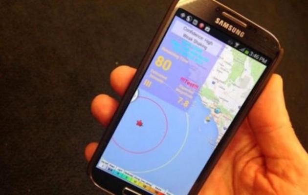 Έξυπνα κινητά τηλέφωνα θα προβλέπουν τους σεισμούς!