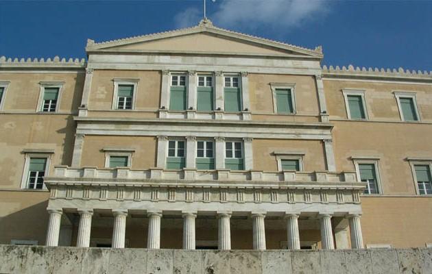 Νέες διοικήσεις σε μια σειρά ΔΕΚΟ ενέκρινε η Βουλή