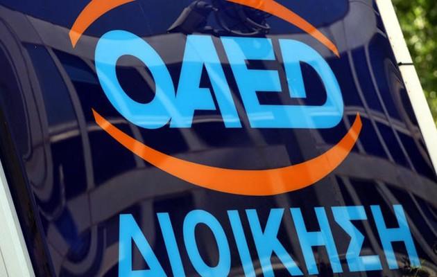 Κανονικά τα επιδόματα του ΟΑΕΔ στους δικαιούχους