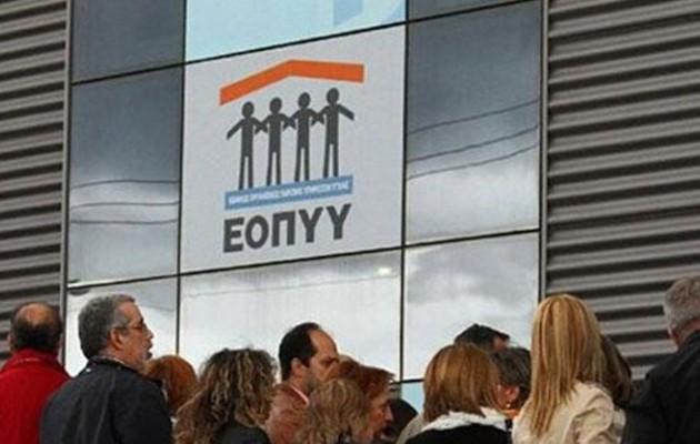 Ποινική δίωξη για απιστία σε 9 άτομα για ζημία 15 εκατ. ευρώ στο Δημόσιο