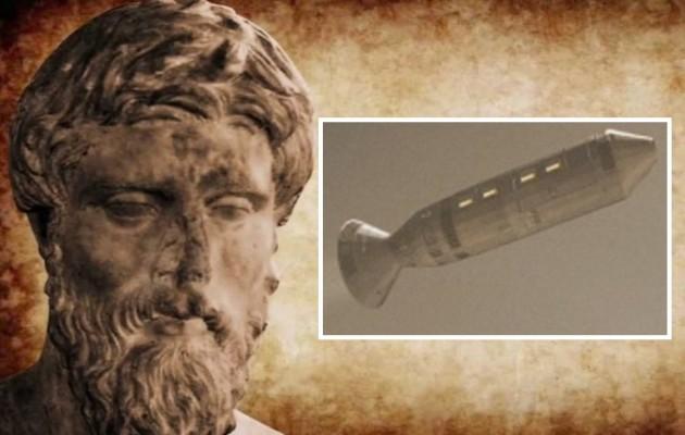 Διαβάστε την περιγραφή εμφάνισης ενός UFO από τον φιλόσοφο Πλούταρχο