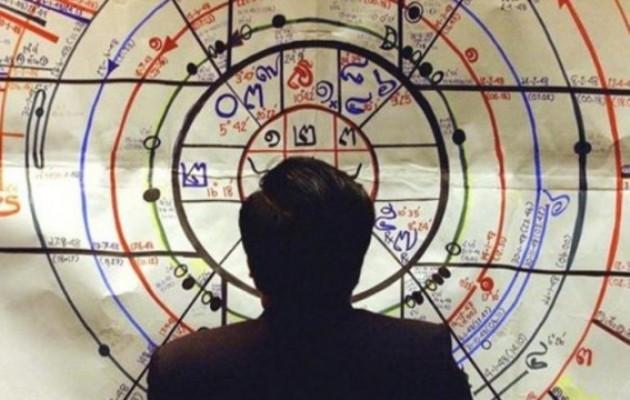 Πολιτική Αστρολογία: Η ματωμένη σελήνη της 21ης Ιανουαρίου σηματοδότησε το τέλος του Ερντογάν