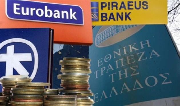 Ο οίκος Moody's αναβάθμισε τις ελληνικές τράπεζες