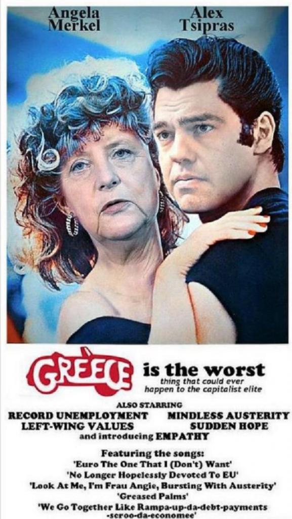 Πρωταγωνιστές του «Grease»