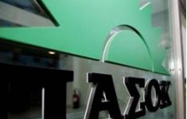 """Καταγγελίες ΠΑΣΟΚ: """"Κρύβουν"""" μέτρα 1,8 δισ. ευρώ από το Ασφαλιστικό"""