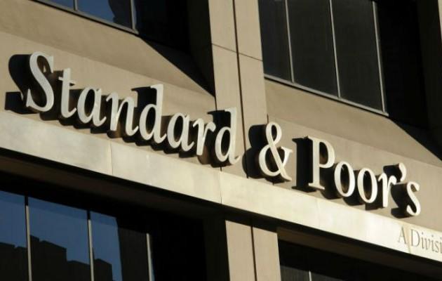 Η Standard & Poor's αναβάθμισε την Ελλάδα
