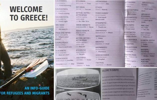 """Δίνουν στους πρόσφυγες στην Τουρκία φυλλάδια """"Καλώς ήλθες στην Ελλάδα"""""""