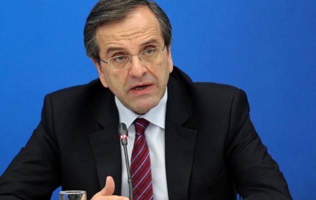 Παραιτήθηκε ο Αντώνης Σαμαράς από πρόεδρος της ΝΔ