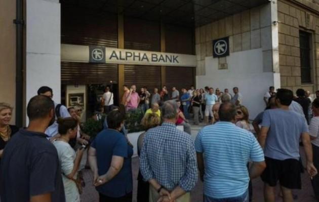 """Όλα όσα πρέπει να ξέρετε για την """"αργία τραπεζών"""" – Το Υπουργείο Οικονομίας απαντά"""