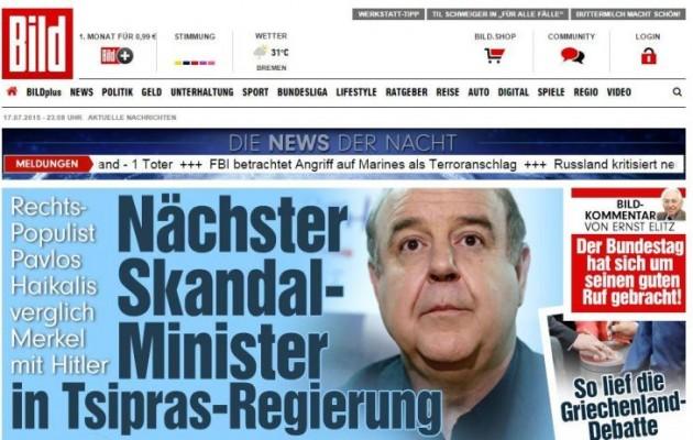 Bild κατά Χαϊκάλη: Υπουργός αυτός που παρομοίασε τη Μέρκελ με τον Χίτλερ