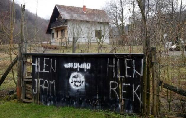 Στη γειτονιά μας – Το Ισλαμικό Κράτος έχει στρατόπεδο στη Βοσνία (φωτογραφίες)