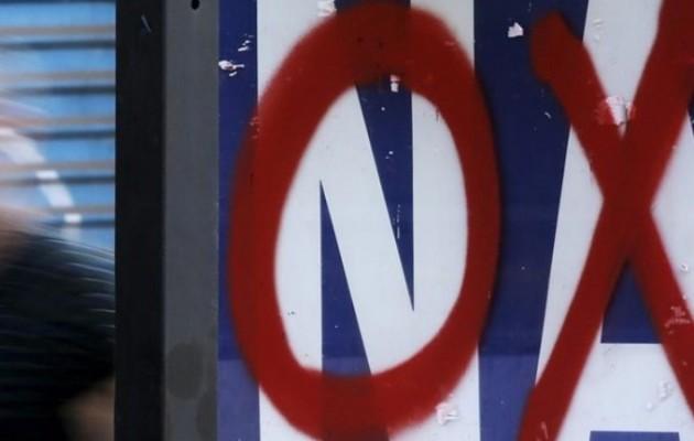 Το «όχι» του ναι και το «ναι» του όχι…