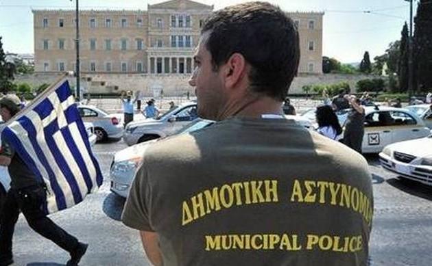 Δόκιμοι που βγαίνουν με αστυνομικούς