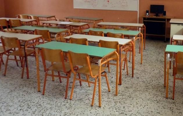 Αποκλείουν μαθητές που δεν πλήρωσαν δίδακτρα