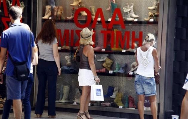 Πότε ξεκινούν οι θερινές εκπτώσεις – Ποιες Κυριακές θα είναι ανοιχτά τα καταστήματα