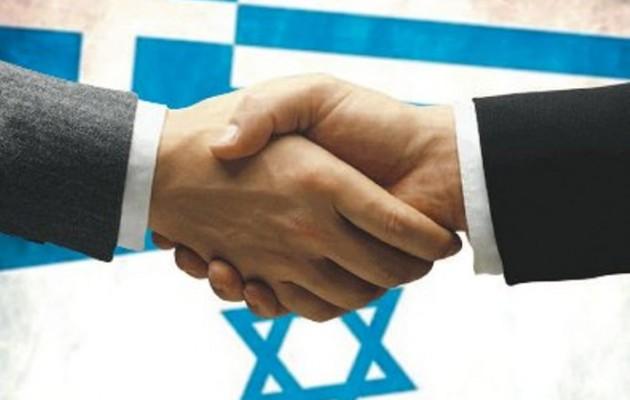 Ενάμιση τόνο φάρμακα -βοήθεια στην Ελλάδα- έστειλε το Ισραήλ