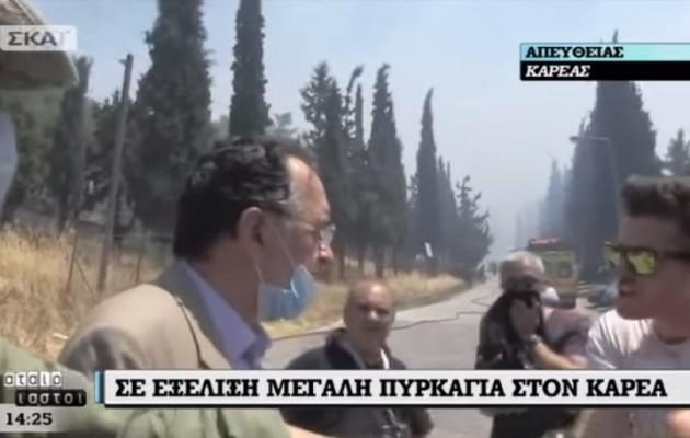 Αγανακτισμένοι κάτοικοι του Καρέα αποδοκίμασαν τον Λαφαζάνη (βίντεο)