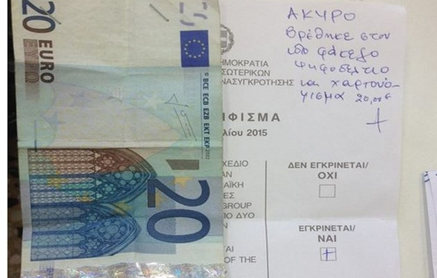 Μαζί με το ψηφοδέλτιο άφησε και… 20 ευρώ!
