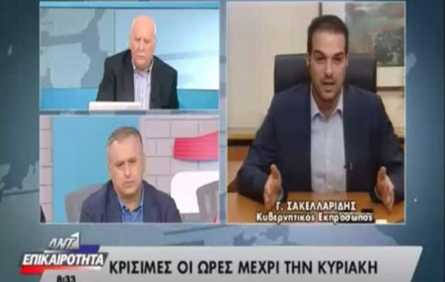 """Γαβριήλ Σακελλαρίδης: """"Κάνουμε τα πάντα για να υπάρξει άμεσα συμφωνία"""""""