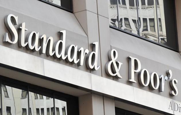 Ο οίκος Standard and Poor's αναβάθμισε την Ελλάδα