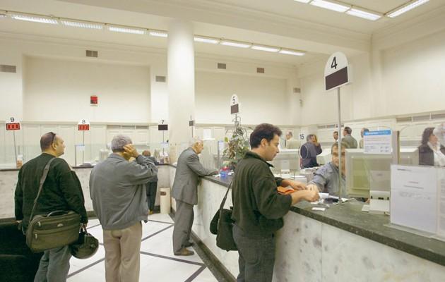 Νέα προγράμματα εθελουσίας εξόδου φέρνουν οι τράπεζες