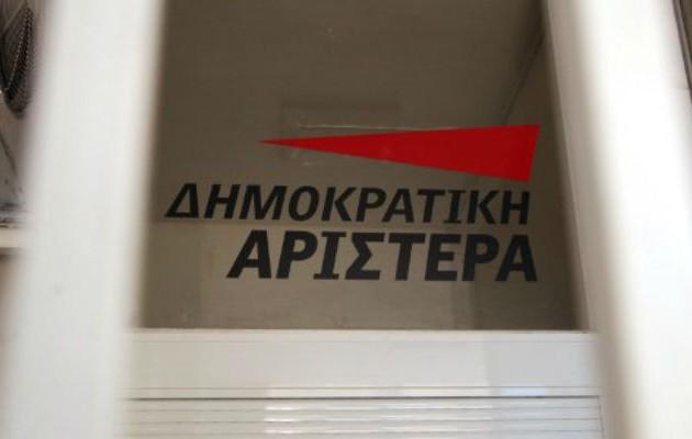 Τι αποφάσισε η ΔΗΜΑΡ για να ψηφίσει τη συμφωνία για το Σκοπιανό