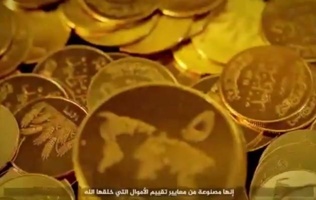 Το Ισλαμικό Κράτος ανακοίνωσε ότι έκοψε νόμισμα – Δείτε το χρυσό δηνάριο (φωτο)