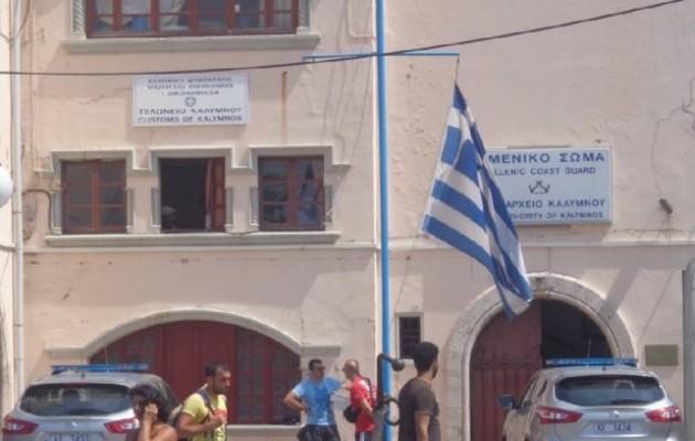 Ομάδα προσφύγων προσπάθησε να κατεβάσει την Ελληνική Σημαία στην Κάλυμνο