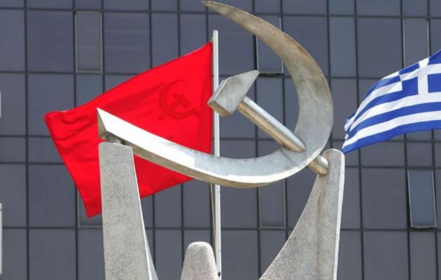 Πώς δικαιολογείται το ΚΚΕ που δεν ψήφισε την αύξηση του κατώτατου μισθού