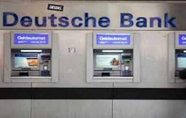 Αναγκαστικό capital controls και στη Γερμανία!