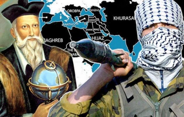 Είχε προβλέψει ο Νοστράδαμος το Ισλαμικό Κράτος; Τι λένε ξένοι ερευνητές
