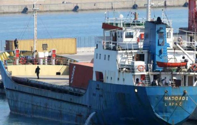Το HADDAD 1 που μετέφερε όπλα στο Ισλαμικό Κράτος είχε «πιάσει» και Κύπρο