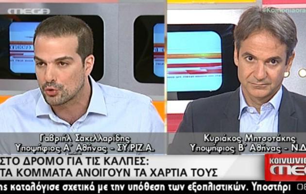 «Κόντρες» on air μεταξύ Σακελλαρίδη – Μητσοτάκη (βίντεο)